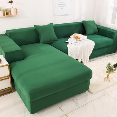 2019高端风格组合L型沙发套全包沙发套罩网红沙发套沙发垫套 同色抱枕【45*45一只】 纯色-墨绿