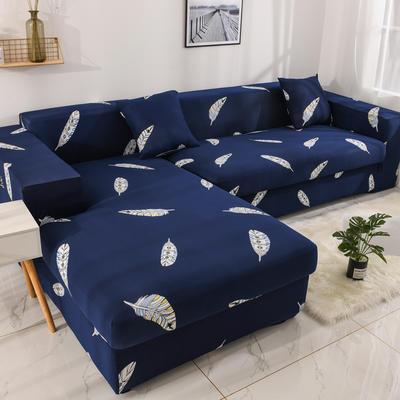 2019高端风格组合L型沙发套全包沙发套罩网红沙发套沙发垫套 同色抱枕【45*45一只】 印花-羽叶情丝