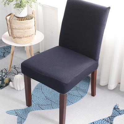 2019高端加厚椅套椅子套连体弹力椅套办公椅套全包椅套坐垫套 美芙条-藏青