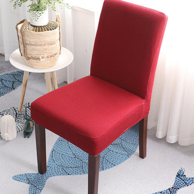 2019高端加厚椅套椅子套连体弹力椅套办公椅套全包椅套坐垫套 美芙条-酒红