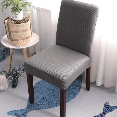 2019高端加厚椅套椅子套连体弹力椅套办公椅套全包椅套坐垫套 美芙条-深灰