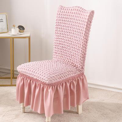 2020款泡泡布格裙擺款椅套彈力連體沙發套 跨境外貿專供 單色粉—裙擺款