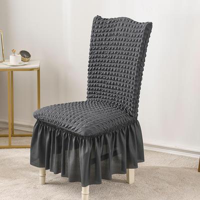 2020款泡泡布格裙擺款椅套彈力連體沙發套 跨境外貿專供 單色深灰—裙擺款