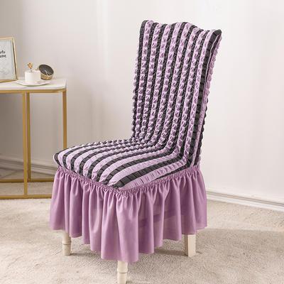 2020款泡泡布格裙擺款椅套彈力連體沙發套 跨境外貿專供 雙色紫—裙擺款