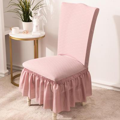 2020款金針提花裙擺款椅套彈力連體沙發套 跨境外貿專供 金提粉—裙擺款
