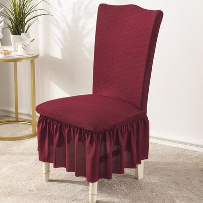 2020款金針提花裙擺款椅套彈力連體沙發套 跨境外貿專供 金提紅—裙擺款