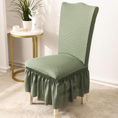 2020款金針提花裙擺款椅套彈力連體沙發套 跨境外貿專供 金提綠—裙擺款
