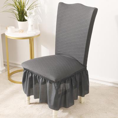 2020款金針提花裙擺款椅套彈力連體沙發套 跨境外貿專供 金提深灰—裙擺款