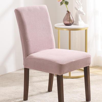 2020新款金粒絨椅套椅子套酒店飯店辦公室椅套椅墊套 暗粉