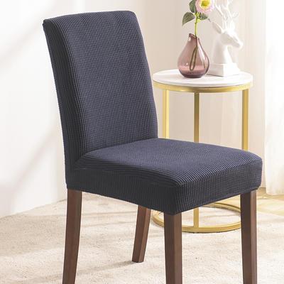 2020新款金粒絨椅套椅子套酒店飯店辦公室椅套椅墊套 藏青藍