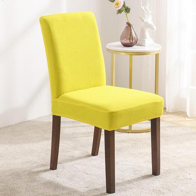 2020新款金粒絨椅套椅子套酒店飯店辦公室椅套椅墊套 檸檬黃