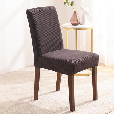 2020新款金粒絨椅套椅子套酒店飯店辦公室椅套椅墊套 紳士棕
