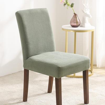 2020新款金粒絨椅套椅子套酒店飯店辦公室椅套椅墊套 松柏綠