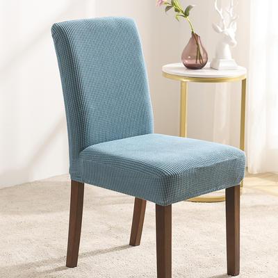 2020新款金粒絨椅套椅子套酒店飯店辦公室椅套椅墊套 西湖藍