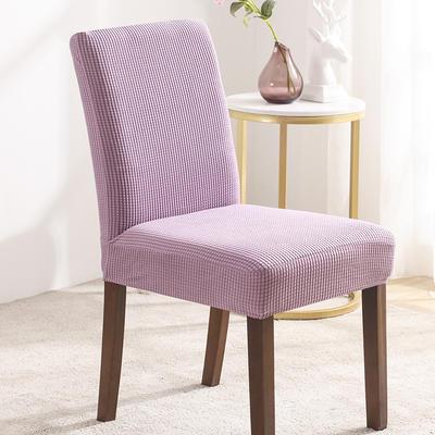 2020新款金粒絨椅套椅子套酒店飯店辦公室椅套椅墊套 月亮紫