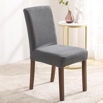 2020新款金粒絨椅套椅子套酒店飯店辦公室椅套椅墊套 中東灰
