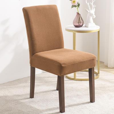 2020新款金粒絨椅套椅子套酒店飯店辦公室椅套椅墊套 棕樹黃