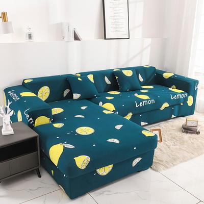 2020新品印花组合沙发套全包沙发套罩网红沙发套沙发垫套 单人90-140cm 橙子世界