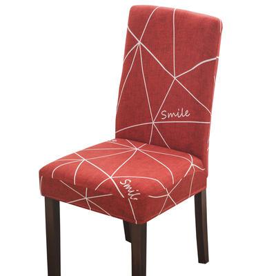 2020跨境外貿專供印花牛奶絲椅套彈力連體椅子套 致敬經典紅