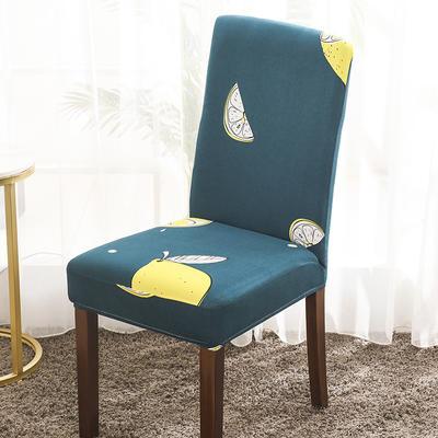 2020新款印花牛奶絲椅套彈力連體椅子套 橙子世界