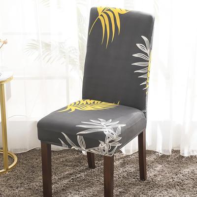 2020新款印花牛奶絲椅套彈力連體椅子套 馨語添香