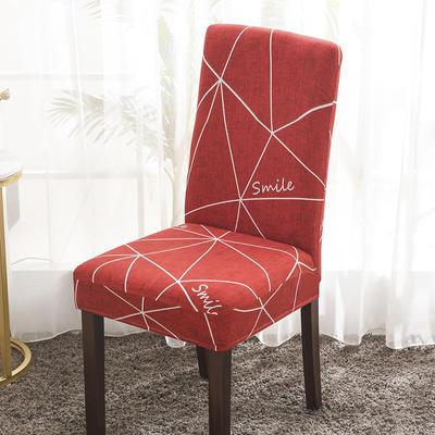 2020新款印花牛奶絲椅套彈力連體椅子套 致敬經典紅