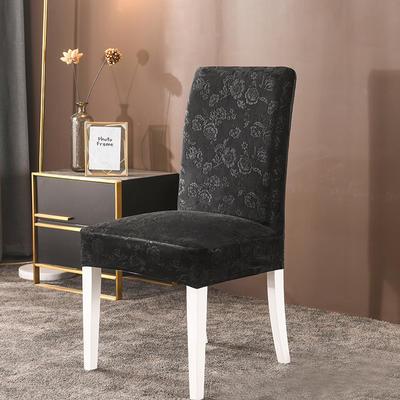 2020款韩国水晶绒加厚椅套弹力连体沙发套 跨境外贸专供 黑色-水晶绒