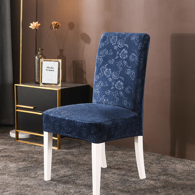 2020款韩国水晶绒加厚椅套弹力连体沙发套 跨境外贸专供 深蓝-水晶绒