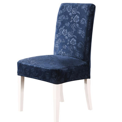 2020款韩国水晶绒加厚椅套弹力 跨境外贸专供 深蓝-水晶绒
