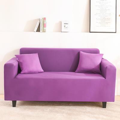 2020新品印花沙發套全包沙發套罩網紅沙發套 單人90-140cm 純色-紫色