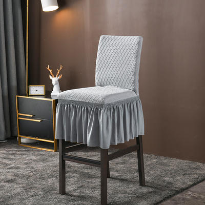 2020新款酒吧高腳連體椅子套金針提花裙擺款椅套彈力 金提淺灰酒吧椅套