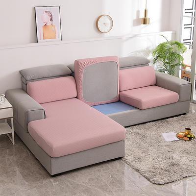 2021款金针提花沙发笠坐垫套全包万能套沙发套沙发垫沙发布套 单人标准:适用于宽 50-70cm*长50-70cm*高5- 金提粉(沙发笠)