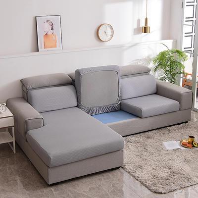 2021款金针提花沙发笠坐垫套全包万能套沙发套沙发垫沙发布套 单人标准:适用于宽 50-70cm*长50-70cm*高5- 金提浅灰(沙发笠)