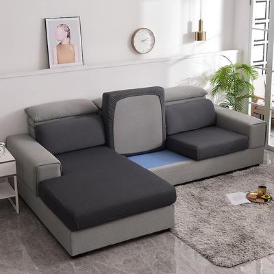 2021款金针提花沙发笠坐垫套全包万能套沙发套沙发垫沙发布套 单人标准:适用于宽 50-70cm*长50-70cm*高5- 金提深灰(沙发笠)