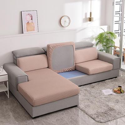 2021款金针提花沙发笠坐垫套全包万能套沙发套沙发垫沙发布套 单人标准:适用于宽 50-70cm*长50-70cm*高5- 金提驼(沙发笠)