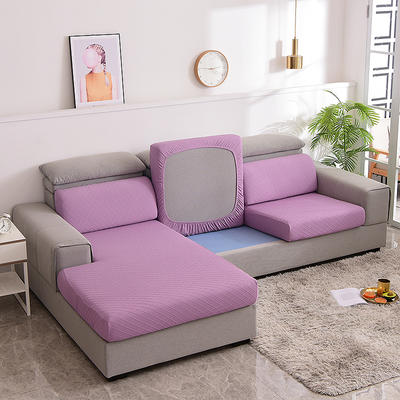 2021款金针提花沙发笠坐垫套全包万能套沙发套沙发垫沙发布套 单人标准:适用于宽 50-70cm*长50-70cm*高5- 金提紫(沙发笠)