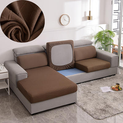 2021款金针提花沙发笠坐垫套全包万能套沙发套沙发垫沙发布套 单人标准:适用于宽 50-70cm*长50-70cm*高5- 金提浅咖(沙发笠)