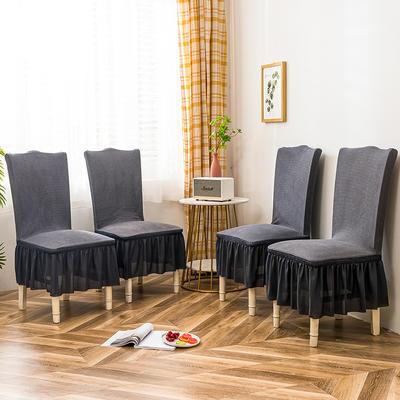 2021新款摇粒绒裙摆家用椅子套罩加厚凳子餐桌餐椅垫子靠背一体 中东灰裙摆款