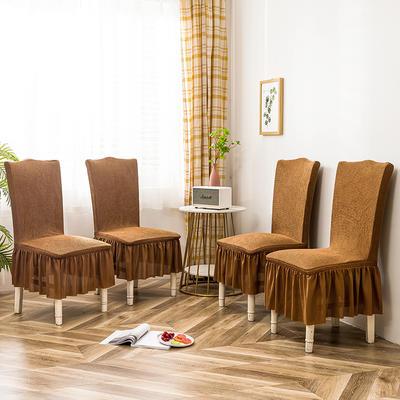 2021新款摇粒绒裙摆家用椅子套罩加厚凳子餐桌餐椅垫子靠背一体 棕树黄裙摆款