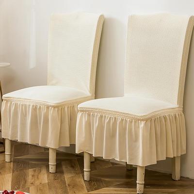 2021新款摇粒绒裙摆连体椅子套四季通用加厚易安装 米白裙摆款