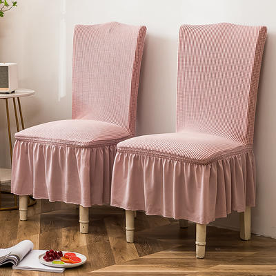 2021新款摇粒绒裙摆连体椅子套四季通用加厚易安装 暗粉裙摆款