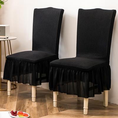 2021新款摇粒绒裙摆连体椅子套四季通用加厚易安装 暗黑裙摆款