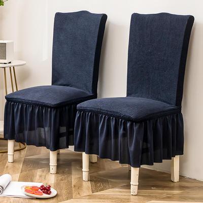 2021新款摇粒绒裙摆连体椅子套四季通用加厚易安装 藏青蓝裙摆款