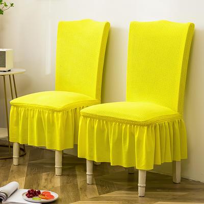 2021新款摇粒绒裙摆连体椅子套四季通用加厚易安装 柠檬黄裙摆款
