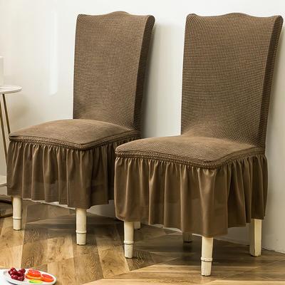 2021新款摇粒绒裙摆连体椅子套四季通用加厚易安装 浅褐色裙摆款