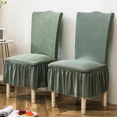 2021新款摇粒绒裙摆连体椅子套四季通用加厚易安装 松柏绿裙摆款