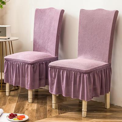 2021新款摇粒绒裙摆连体椅子套四季通用加厚易安装 月亮紫裙摆款