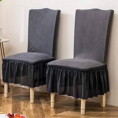 2021新款摇粒绒裙摆连体椅子套四季通用加厚易安装 中东灰裙摆款
