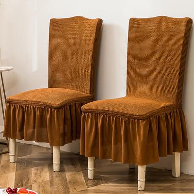 2021新款摇粒绒裙摆连体椅子套四季通用加厚易安装 棕树黄裙摆款