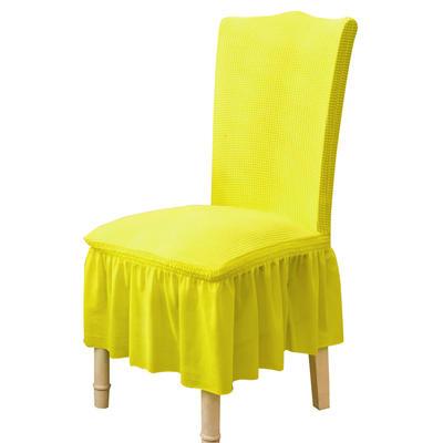 2021跨境外贸专供金粒绒裙摆款椅套弹力连体椅子套 柠檬黄裙摆款